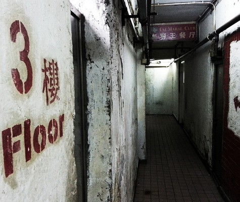 'Whores Smoking Crack in the Staircase of Chungking Mansions' by Tammy Ho Lai-Ming