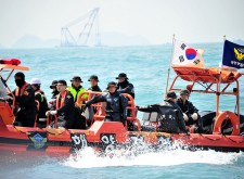 'South Korean Ferry Accident' by EJ Koh