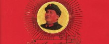 As China has embraced a type of capitalism, original editions of the Little Red Book have become a scarce commodity…