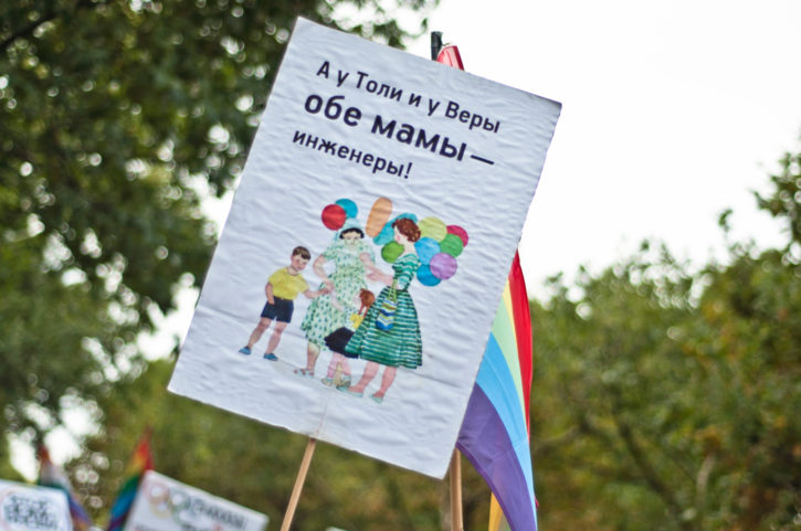 Another social group who are persecuted in Chechnya…