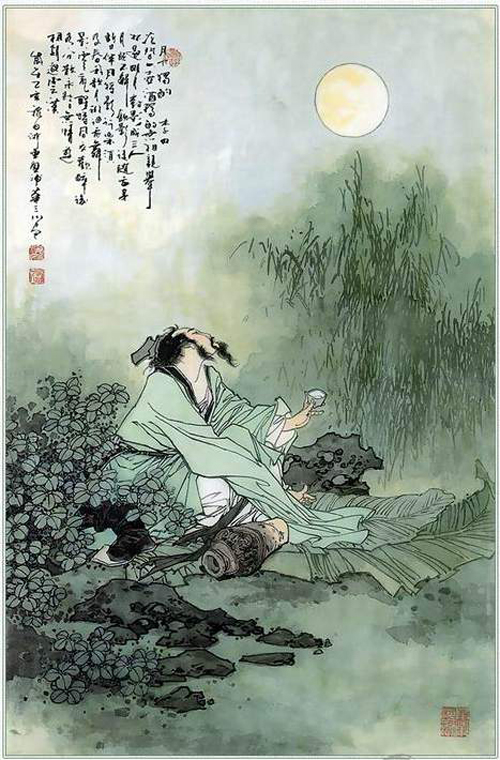 Image result for drinking alone with the moon li bo