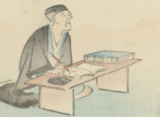 Kenkō's Idle Hours