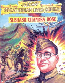 Subhas Chandra Bose is dead (a safe bet as now he would be 113)