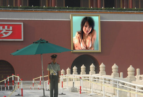 Katrien Jacobs: Breast Lovers of China, Unite!