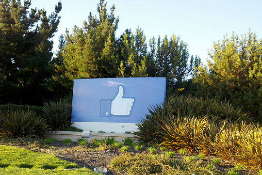 Facebook Search to Launch in 2013