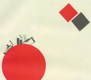 'About 2 Squares' by El Lissitzky